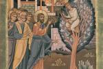 30 PAŹDZIERNIKA 2016  Niedziela  XXXI  Uroczystość rocznicy poświęcenia kościoła własnego ŚPIMY O GODZINĘ DŁUŻEJ